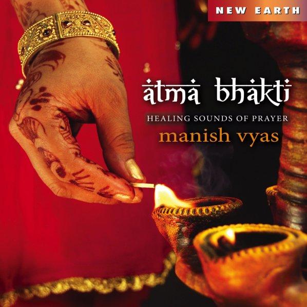 Atma-Bhakti Cover 1425x1425 (Vyas)